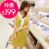 連身裙 素色修身無袖洋裝連身裙_現貨供應【GO6001】07/02 BOBI