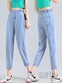 天絲高腰牛仔褲女夏季薄款直筒寬鬆年春裝新款鬆緊腰老爹褲子 衣櫥秘密