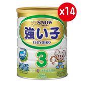 雪印 金強子3號 成長奶粉900g 12入 送2罐再送隨機玩具1個【德芳保健藥妝】