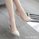 高跟鞋尖頭單鞋米白色細跟女鞋婚鞋伴娘鞋小碼貓跟鞋 法布蕾輕時尚igo