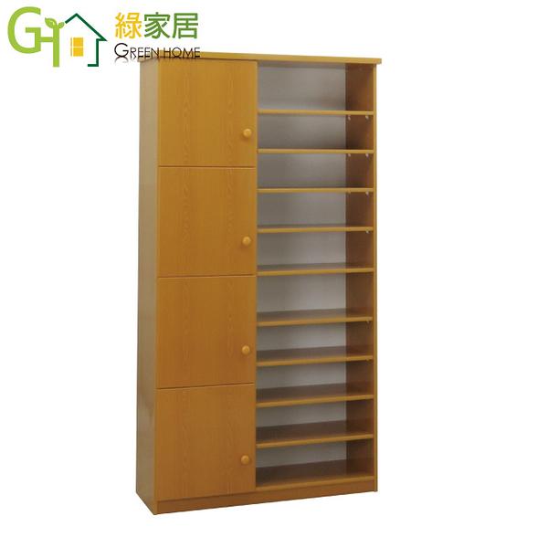 【綠家居】羅迪 環保3.2尺塑鋼四門半開放式高鞋櫃/玄關櫃(5色可選)