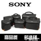 熱銷攝影包Sony索尼微單相機包側背單反攝像機包
