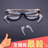 眼鏡腿腳套 矽膠 止滑 打球防滑 太陽眼鏡 運動 眼鏡配件 防掉夾 眼鏡防滑套 米菈生活館【Z224】