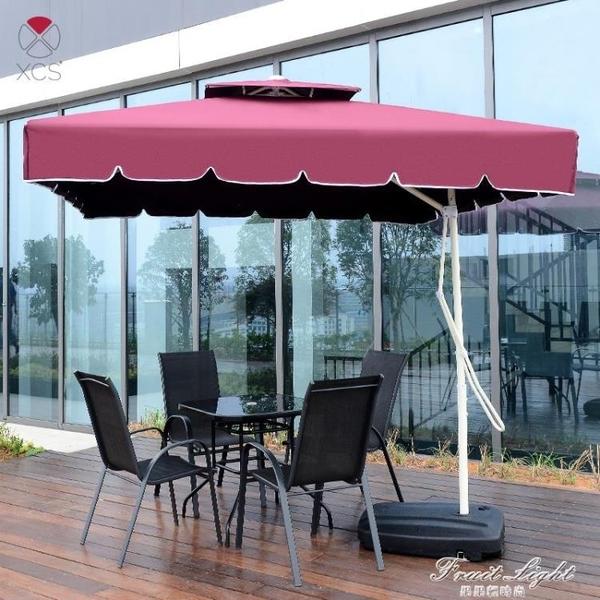 戶外遮陽傘庭院傘防紫外線傘崗亭傘擺攤摺疊大太陽傘沙灘傘防曬傘 果果輕時尚