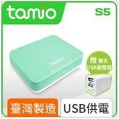 新竹【超人3C】TAMIO S5 5埠USB供電 Giga網路交換器 Gigabit 1000Mbps