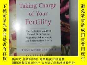 二手書博民逛書店Taking罕見Charge Of Your Fertility【無光碟】Y464453 Weschler,