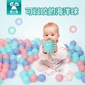 海洋球兒童加厚波波球寶寶游樂場玩具球池圍欄嬰兒彩色球 免運直出 交換禮物