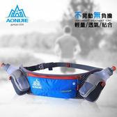 奧尼捷 運動跑步腰包 水壺腰包 手機包 旅行貼身腰包 路跑 登山 馬拉松 半馬 不含水壺