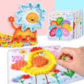 兒童手工制作材料包diy幼兒園創意益智粘貼鉆石毛毛球畫寶寶玩具【快速出貨八折優惠】