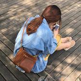 韓國包包春季新款女包斜挎側背包韓版復古小方包簡約斜跨小包包潮 沸點奇跡