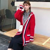 秋季新款女裝寬鬆中長慵懶風開衫女韓版長袖拼色針織毛衣時尚外套  檸檬衣舍