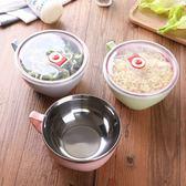 創意泡面碗帶蓋大號學生碗湯碗日式餐具飯盒方便面碗筷套裝泡面杯【全館免運】