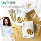 韓國 WONJIN原辰黃金膠囊面膜禮盒組