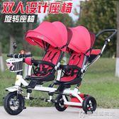 金鳴兒童三輪車雙胞胎手推車雙人寶寶腳踏車嬰兒輕便推車童車 NMS快意購物網
