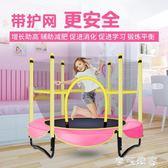 寧鼎蹦蹦床家用兒童室內寶寶彈跳床小孩成人帶護網家庭玩具跳跳床 igo摩可美家