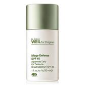 ORIGINS Dr. WEIL全能防禦隔離霜SPF45/ PA++++ 30ml