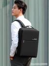 後背包 大容量商務電腦背包男士雙肩包時尚潮流簡約學生書包休閒出差旅行 星河光年
