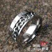 戒指男 霸氣鈦鋼男士戒指 時尚韓版食指環個性潮男單身戒子尾戒飾品配飾 多款可選
