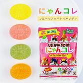 日本 UHA 味覺糖 貓咪包裝水果糖 173g【櫻桃飾品】【28432】