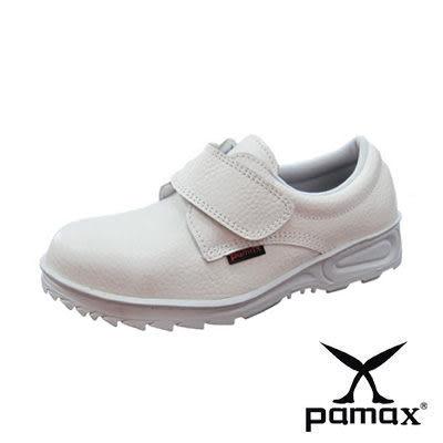 PAMAX 帕瑪斯【安全鞋專賣店】鋼頭 ★黏貼式白色皮革安全鞋 ★國家認證防滑安全鞋※ P113B09男女