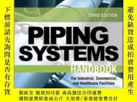 二手書博民逛書店Facility罕見Piping Systems Handbook: For Industrial Commerc