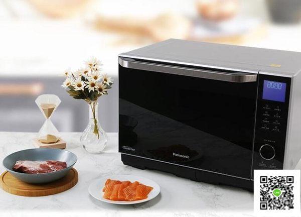 微波爐   NN-DS1200微波爐智慧家用微蒸烤一體機多功能烤箱220V MKS霓裳細軟