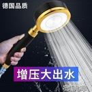蓮蓬頭淋雨增壓花灑噴頭淋浴大出水加壓超強力浴室壓力高壓洗澡家用 快速出貨
