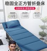 折疊床單人辦公室午睡床午休躺椅家用簡易便攜行軍床 潮流衣舍