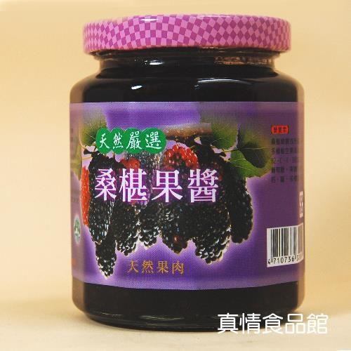 桑椹果醬-330ml/罐-桑葚果醬