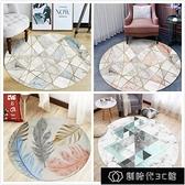 地墊 圓形地毯北歐風吊籃吊椅墊子地墊電腦椅子轉椅墊子客廳臥室床邊毯