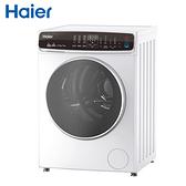 送基本安裝+舊機回收【Haier 海爾】12公斤3D蒸氣洗脫烘滾筒洗衣機 (HWD120-168W)白