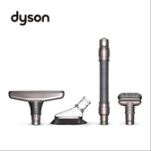 Dyson SV10 轉接頭(968235-01)+手持工具組