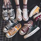 帆布鞋女新款秋鞋百搭韓版ulzzang學生秋款布鞋小白板鞋潮鞋 可然精品