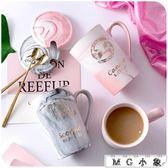 馬克杯 星座帶蓋勺大容量韓版馬克杯