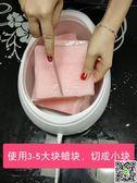 蠟療機 美容院手部巴拿芬蠟療機套裝大號家用手蠟機腳部護理手膜機恒溫儀 薇薇