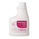 娃娃城 Baby City 嬰兒衣物專用去汙劑補充瓶250ml(BB12404)[衛立兒生活館]