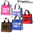 【日本 Stream Trail】Dory Mini 輕便袋 防潑水 提袋 手提袋 購物袋 外出袋 用途多元