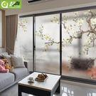 窗戶玻璃貼紙衛生間透光不透明防曬磨砂貼膜...
