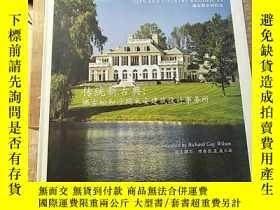 二手書博民逛書店New罕見Traditional Architecture: F