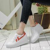 皮面內增高小白鞋女百搭秋季厚底清新韓版鬆糕底休閒鞋子【芭蕾朵朵】