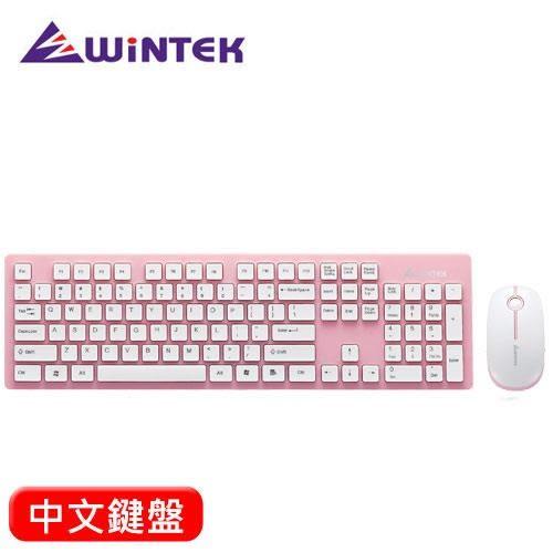 WiNTEK 文鎧 1600無線天使靜音鍵鼠組 2.4G  粉紅 + 矽膠薄膜防護 中文