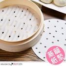氣炸鍋 一次性透氣圓形蒸籠紙 9.5寸100張