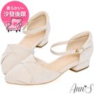 Ann'S優雅秘訣-造型方結繫帶低跟尖頭鞋-米白