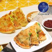 柴米夫妻.老北方蔥油餅 (山藥*2+紅藜*2)﹍愛食網