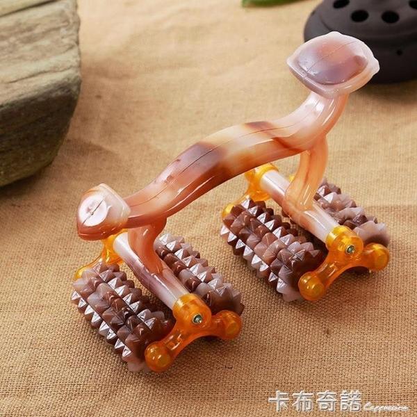 滾輪按摩器手持推背全身背部腰腿滾輪式家用后背按摩工具按背神器 卡布奇諾