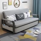 沙發床可折疊床1.2米乳膠坐臥多功能雙人...