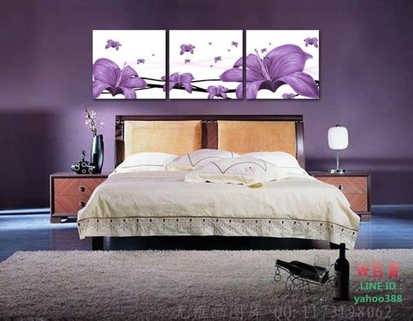 無框畫裝飾畫工藝畫紫色花版畫客廳沙發背景臥室床頭三聯