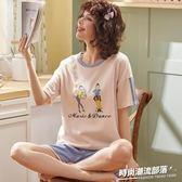 夏季新款純棉睡衣套裝女短袖短褲甜美兩件套可外穿5226#
