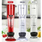 氣泡機家用蘇打水機飲料汽泡機氣泡水機奶茶店商用  優家小鋪 YXS