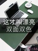 大滑鼠墊超大號大號桌墊簡約女筆記本電腦墊鍵盤辦公學生寫字臺書桌墊
